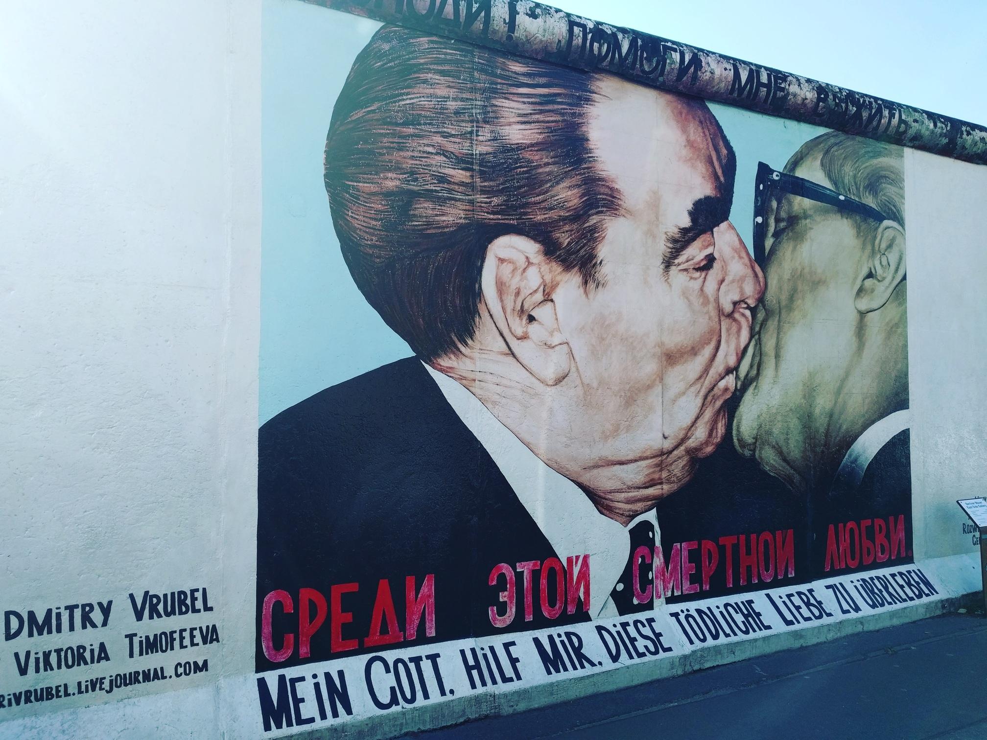 /images/Berlin.jpg